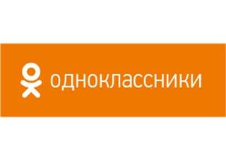 Прокси для Одноклассников